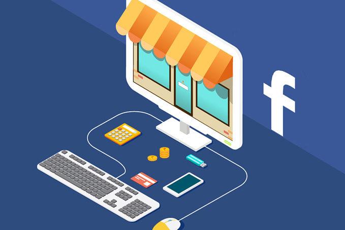 3b1b9f15d3a57e Como fazer postagens de venda no Facebook? 5 dicas para a sua fanpage –